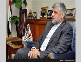 Mohammad Reza Sheybani