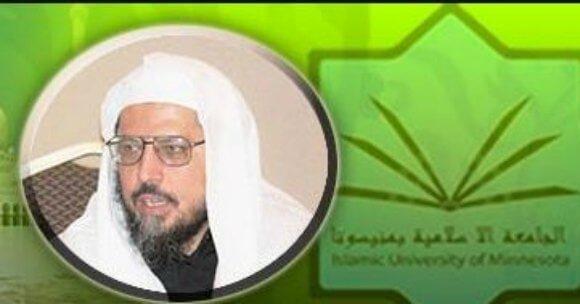 Islamist university