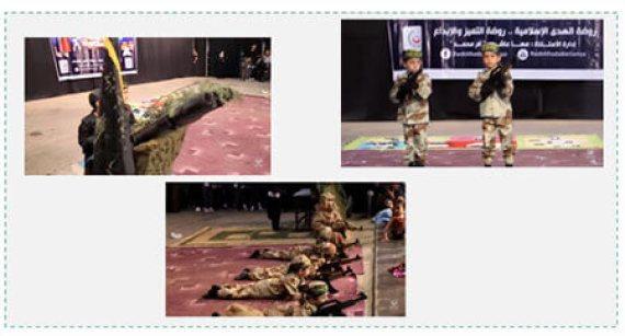 Military terrorist show put on by children
