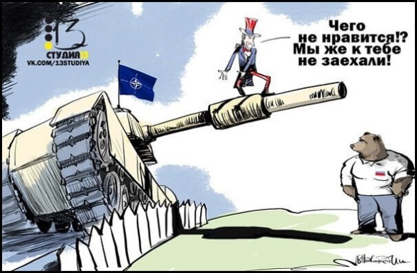 Uncle Sam NATO tank