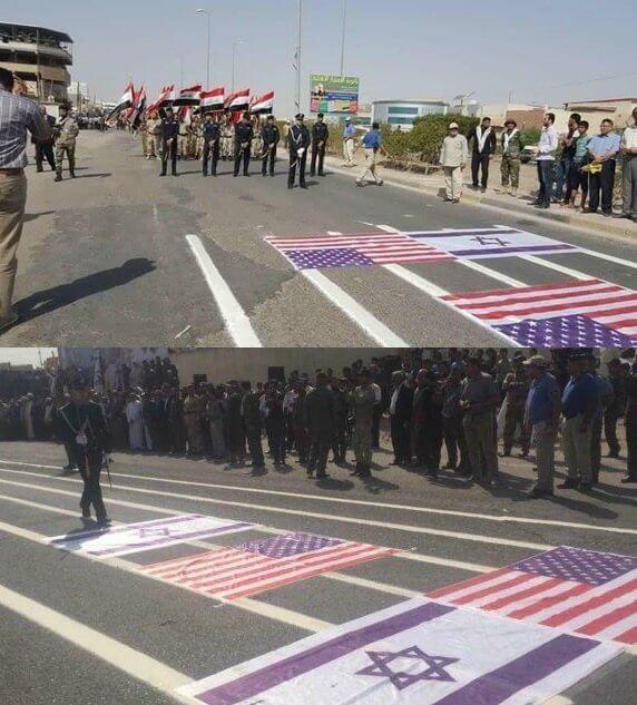 Basra Police