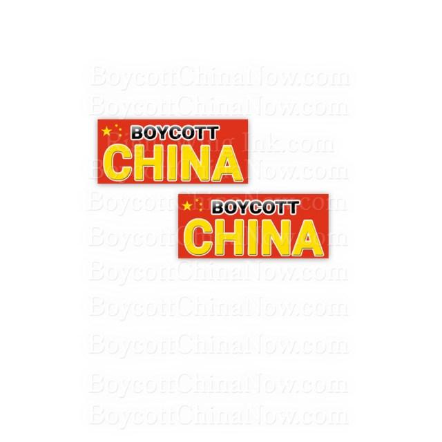 Boycott-China-Stickers