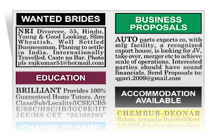 Classified ads in newspapers