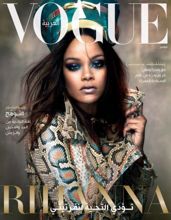 Rihanna Vogue Arabia Cover