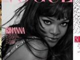 Rihanna covers Vogue Paris rihanna-fenty.com