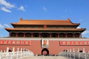Shanghai Beijing Muslim Tour