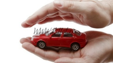 how to benefit from auto insurance in united states