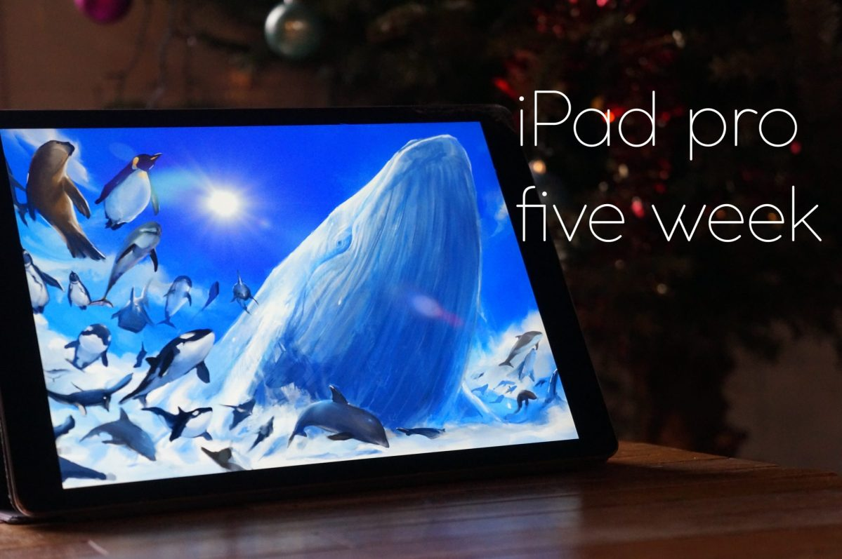 【2017.12】絵描きがiPadを装備して5ヶ月が経過【iPad独立液タブ化は完成した】