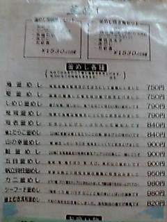 1105%20014.jpg