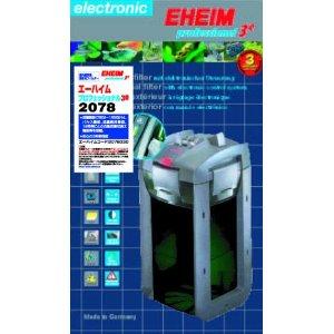 エーハイム プロフェッショナル3e 2078