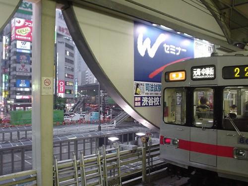 東横線 旧渋谷駅