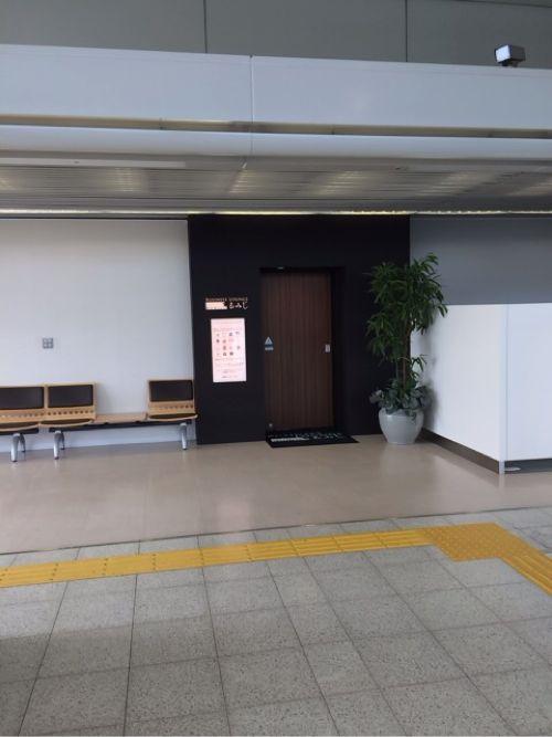 広島空港のラウンジ もみじ