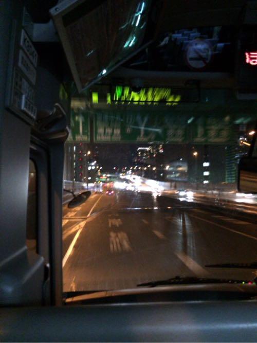 首都高羽田線へ合流