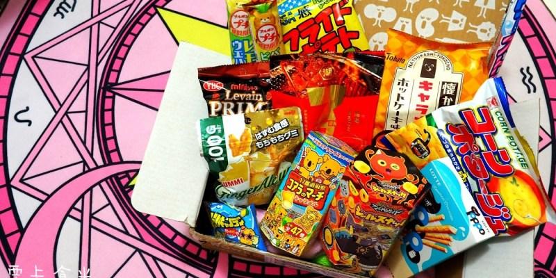 日本零食宅配   WOWBOX 日本主題零食驚喜箱 每個月從日本空運來台的零食包裹 ♥