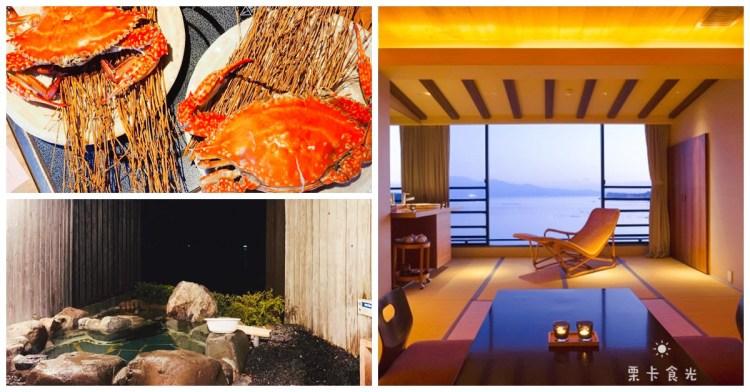 九州住宿 太良嶽温泉 蟹御殿 溫泉飯店 無敵海景與美味竹崎蟹、佐賀和牛的一泊二食