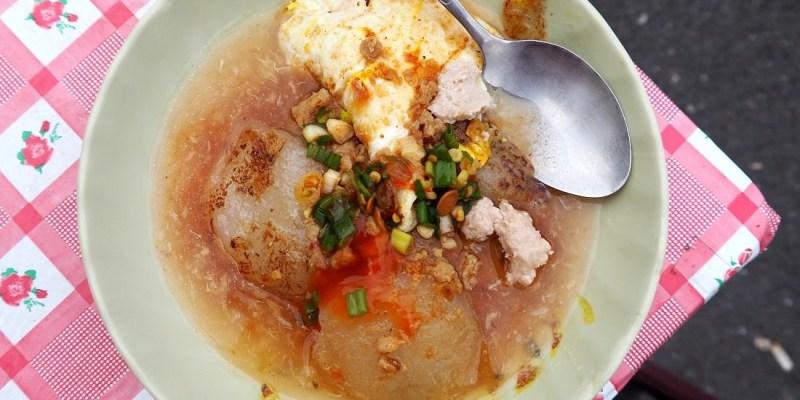 台南肉粿|四十五年台南美食 大灣三王廟肉粿、阿婆肉粿 軟綿滑 可素食 台南早餐