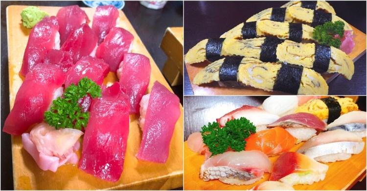 沖繩美食 | 大鷲壽司 沖繩北部的平價大份量壽司小店  每天只營業5小時!!