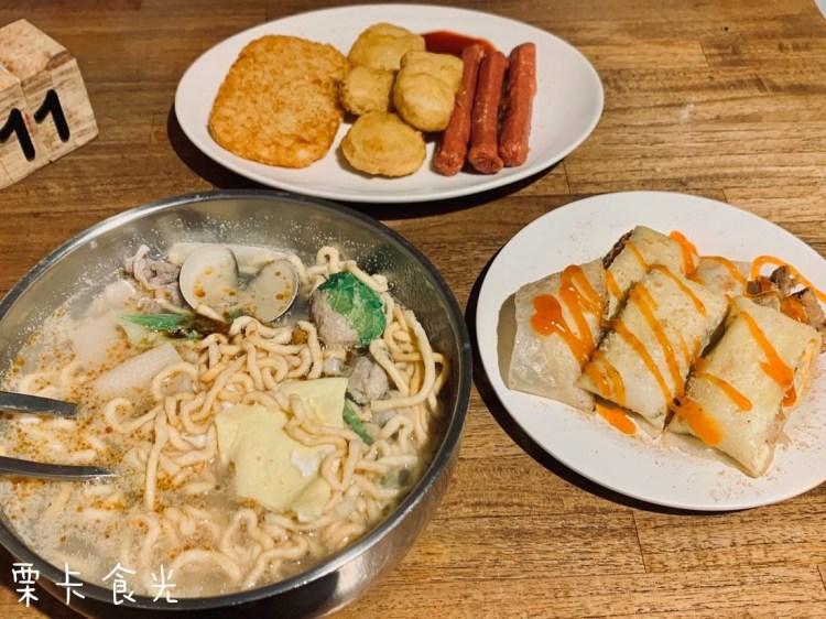 鳳山早餐   高雄五甲 日安晨食 早餐店也有好吃鍋燒意麵 ♥