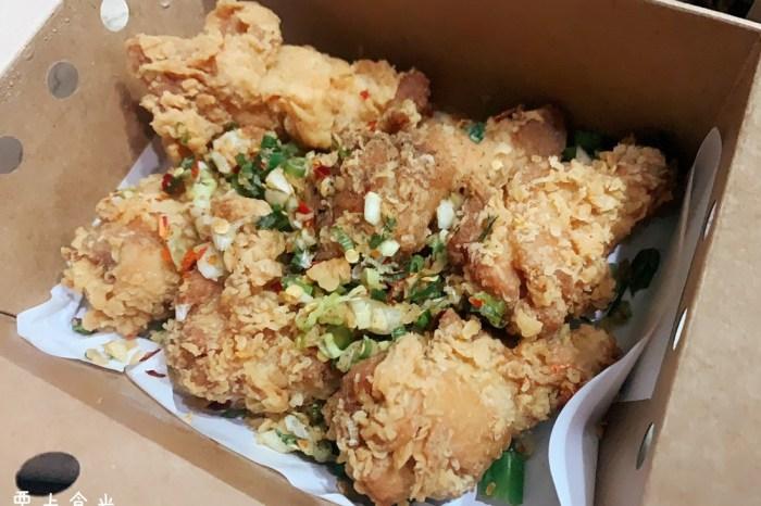 高雄美食   拿坡里炸雞專門店 被披薩店耽誤的炸雞店(!?) 裕誠店
