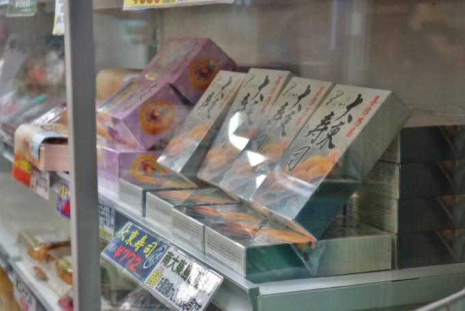 店頭に並ぶ大東寿司
