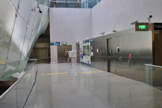 MRT チケット売り場