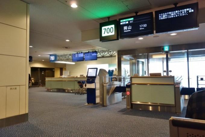 羽田空港第2ターミナルバスラウンジ