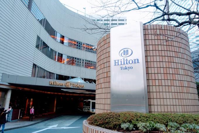 ヒルトン東京エントランス