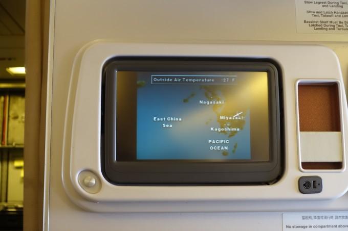 キャセイパシフィック航空ビジネスクラス モニター