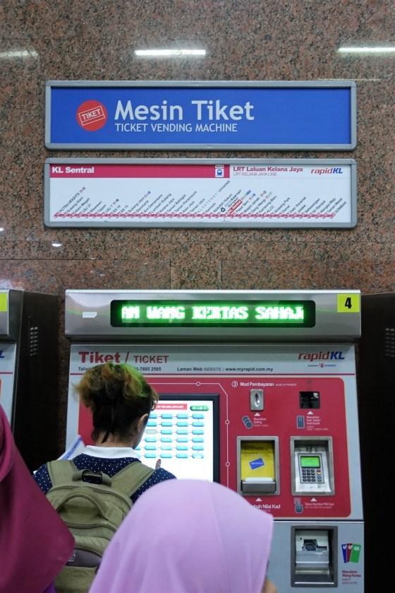 KJL 切符自動販売機