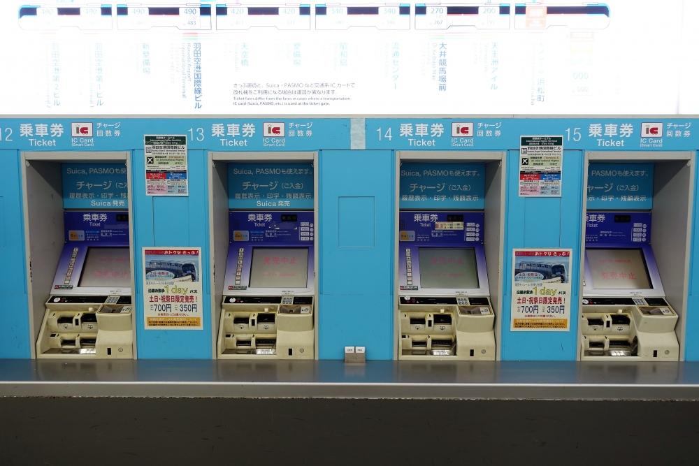 モノレール券売機