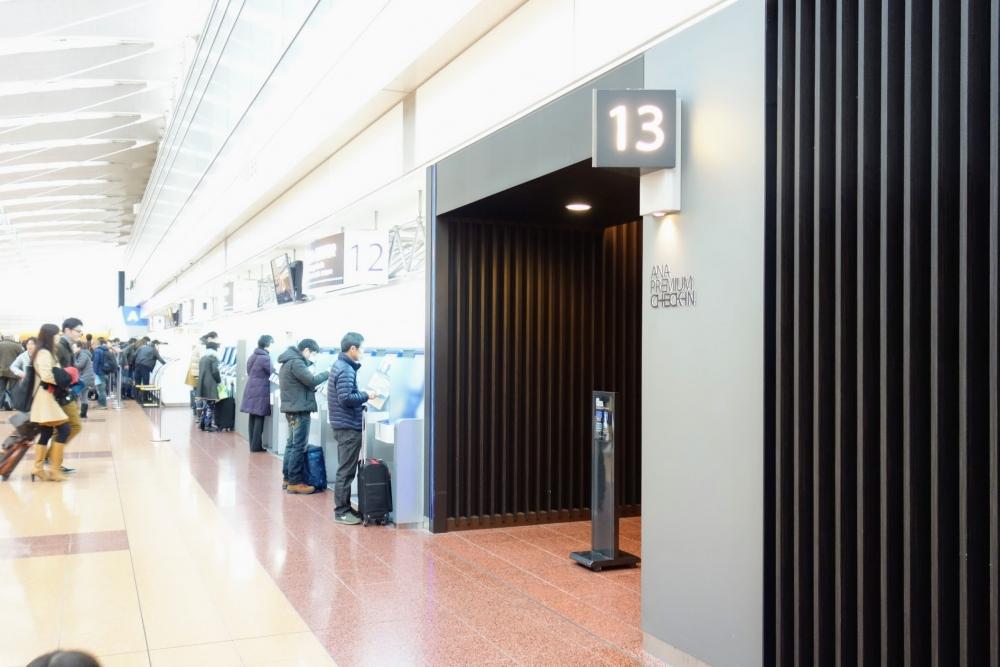 羽田空港ANAプレミアムチェックインのエントランス
