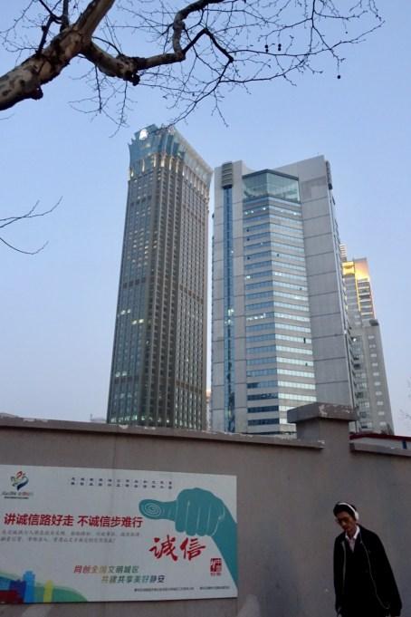 セントレジス上海