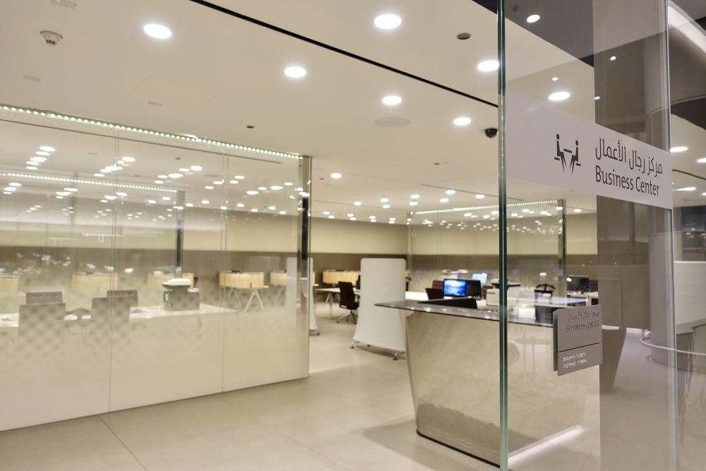 カタール航空ドーハ国際空港アルムルジャンビジネスラウンジのビジネスセンター