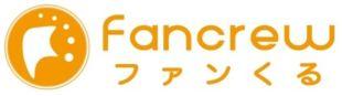 ファンくるのロゴ画像