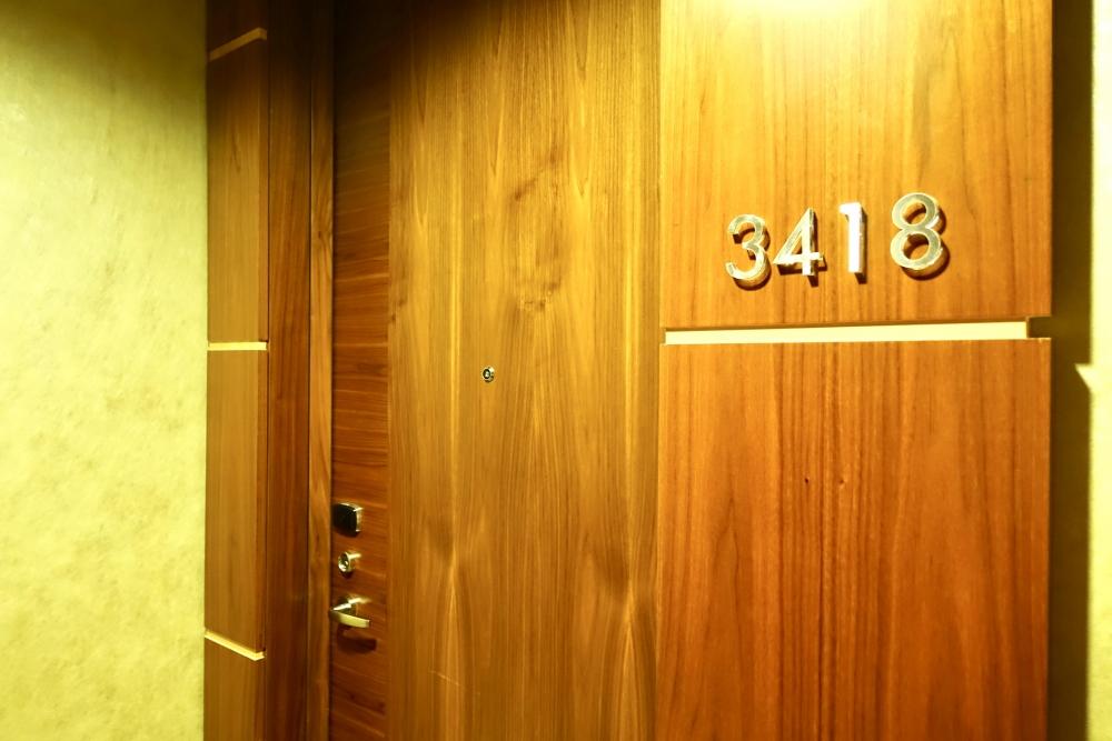 インターコンチネンタルドーハ・ザ・シティ34階のお部屋
