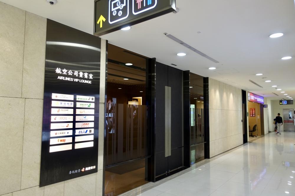 台湾松山国際空港 VIPラウンジ エントランス