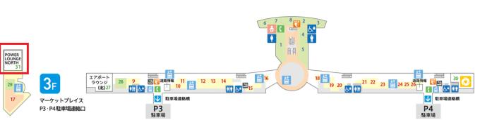 羽田空港国内線第2ターミナル3階のフロアマップ