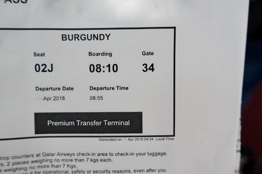 シャルル・ド・ゴール空港チケット