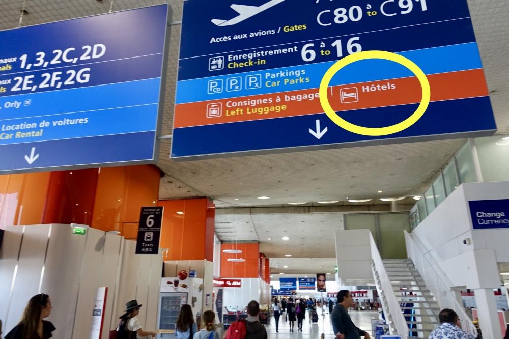 シャルル・ド・ゴール空港ターミナル2からシェラトン・パリ・エアポートホテル&コンファレンスセンターへの道のり