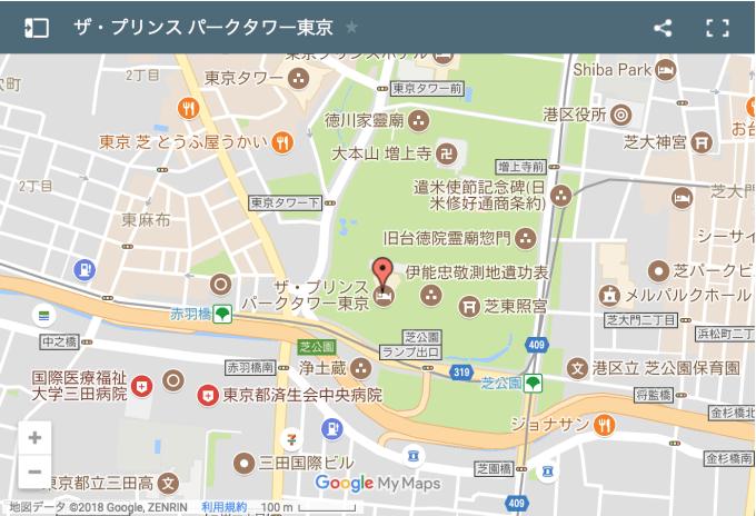 ザ・プリンスパークタワー東京アクセス