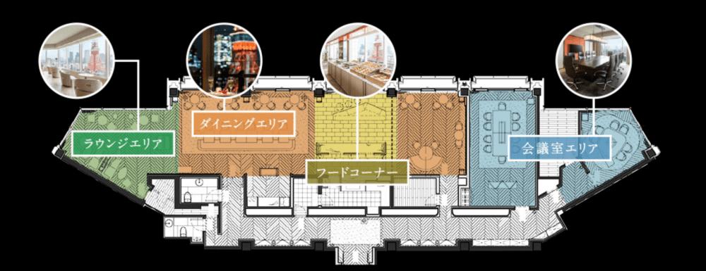ザ・プリンスパークタワー東京プレミアムクラブラウンジマップ