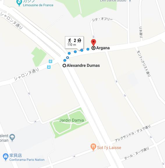 レストランアルガナの地図