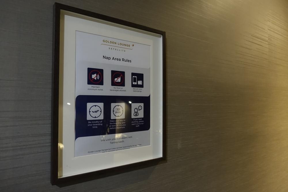 クアラルンプール国際空港マレーシア航空ゴールデンラウンジファーストクラス仮眠室注意書き