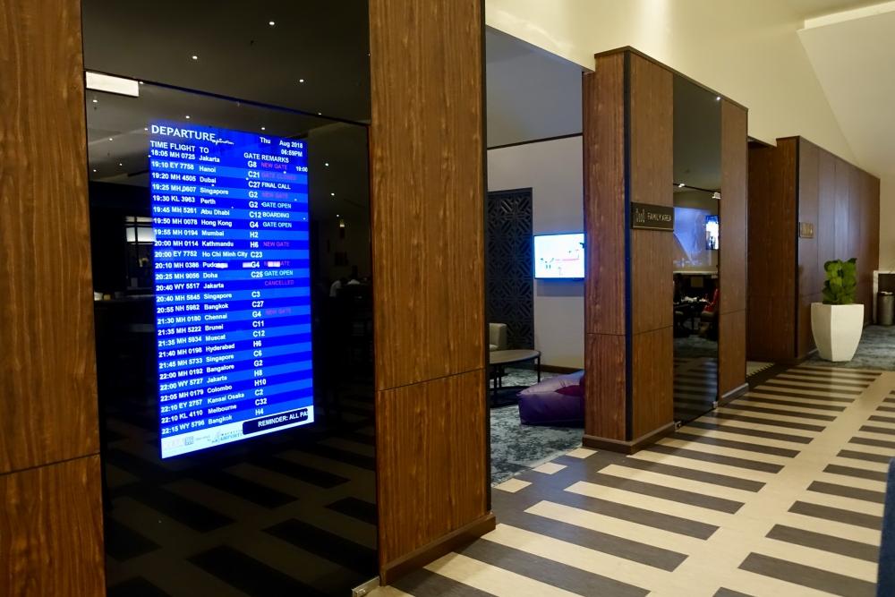 マレーシア航空ゴールデンラウンジファミリースペース