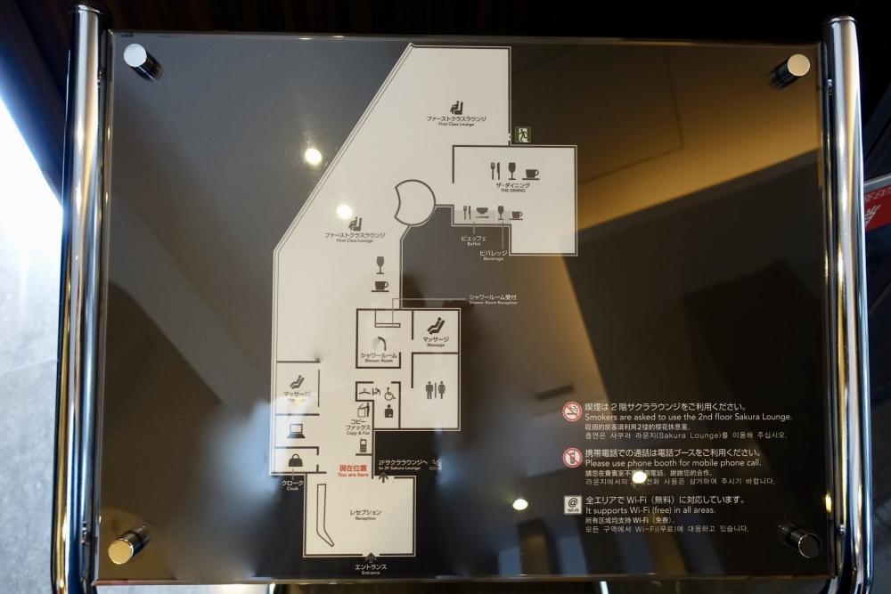 成田空港第2ターミナルサテライト JALファーストクラスラウンジラウンジマップ
