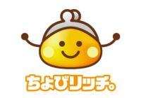 ちょびリッチのロゴ画像