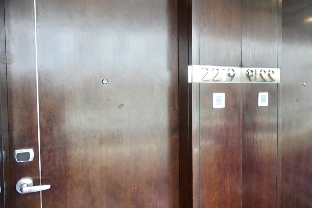ルメリディアンサイゴン2219号室