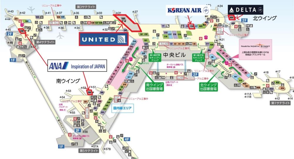 成田空港第1ターミナルラウンジマップ
