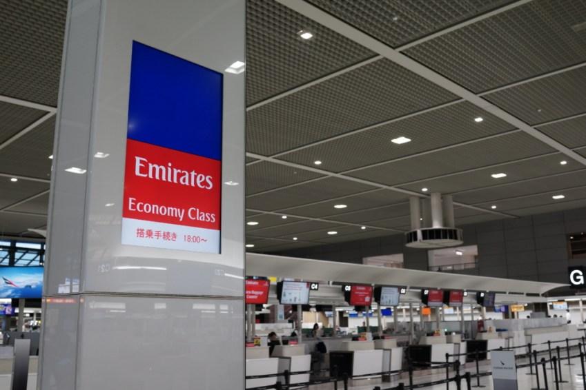 成田空港エミレーツ航空