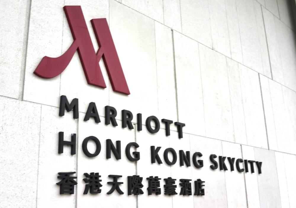 香港スカイシティ・マリオット・ホテル
